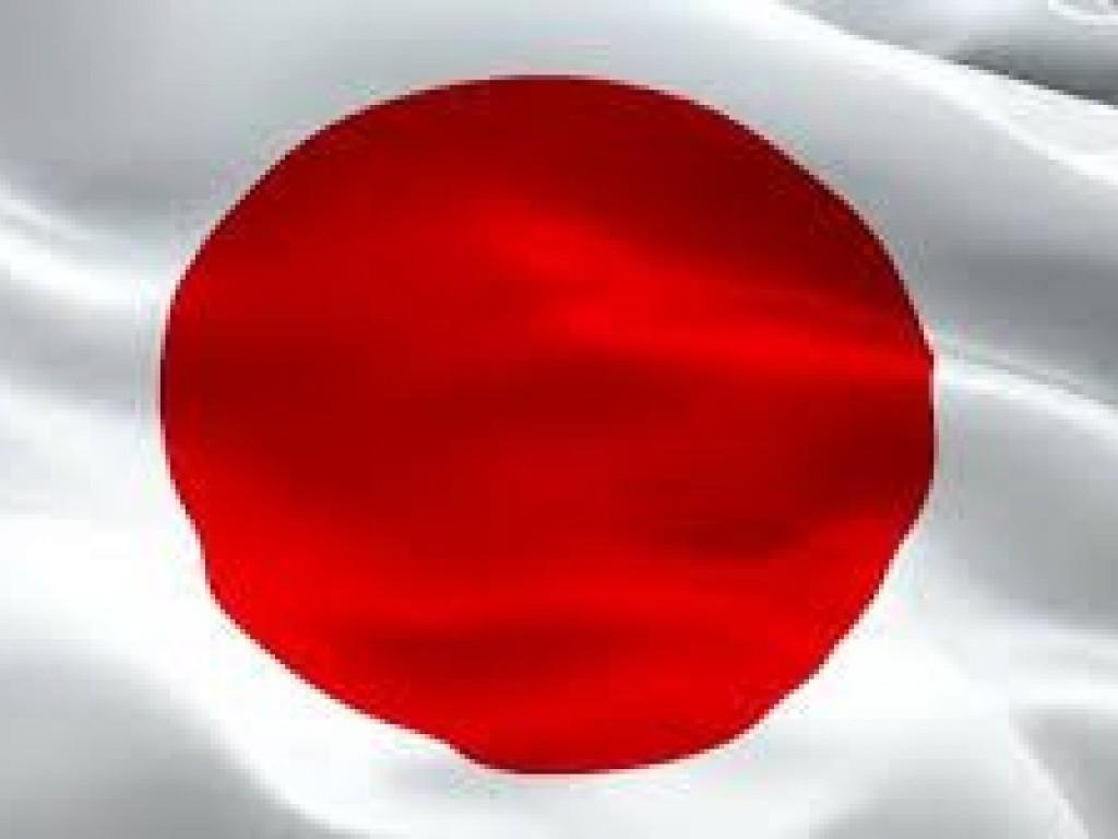 Image de l'actu 'Formation des enseignants - Stage Japon 2021'